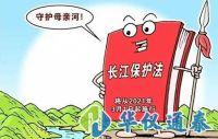 长江保护法通过,水质监测仪器需求量将增大
