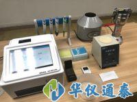中国农科院对于加强饲料中霉菌毒素检测发布重要标准