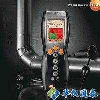 德国testo330-1 LL 烟气分析仪