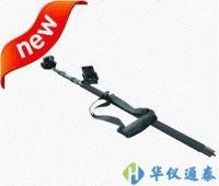 美国华瑞 SmartProbe 长杆式宽量程χ、γ 射线报警仪【PRM-3060】