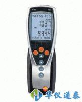 德国TESTO 435-2-多功能室内空气质量检测仪