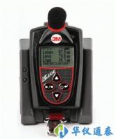美国3M QUEST EDGE5无线噪声计量仪