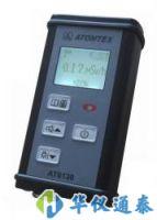 白俄罗斯ATOMTEX AT6130A射线检测仪