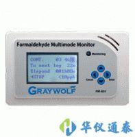 美国GrayWolf格雷沃夫 FM801多模式甲醛检测仪