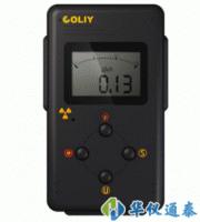 德国COLIY RM600多功能辐射检测仪