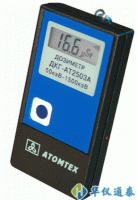 白俄罗斯ATOMTEX AT2503A个人剂量计