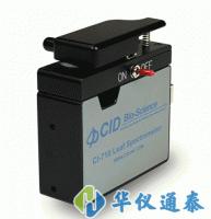 美国CID CI-710叶片光谱探测仪
