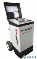 美国Megger PFL40A2000电缆故障系统
