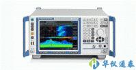 德国 R&S FSVR实时频谱分析仪