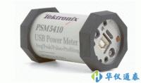 美国Tektronix(泰克) PSM3000/4000/5000系列RF功率计