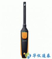 德国testo 605i无线迷你温湿度测量仪