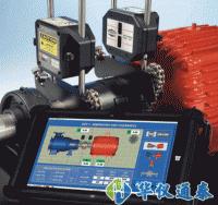 美国HAMAR LASER S-660激光对中仪/联轴器对中仪