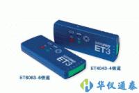 英国Datapaq ETE-312-153-2(2)四通道专业炉温跟踪仪