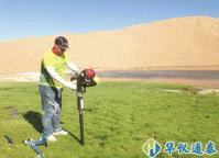 澳大利亚科力SD-1单人手持式土壤取样钻机