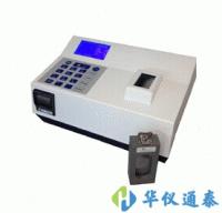 澳大利亚NI Cropscan 2000B近红外谷物分析仪