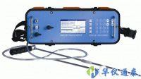德国MI 3000IP便携式测汞仪