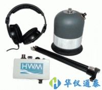 英国豪迈HWM Bmic便携式听漏仪