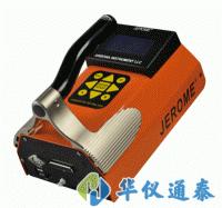 美国AZI Jerome 605便携式硫化氢分析仪