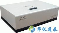 OIL460型红外分光测油仪