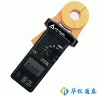 美国Amprobe DGC-1000A钳形接地电阻测试仪