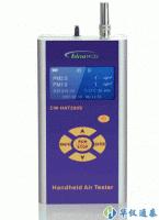 塞纳威CW-HAT200S高精度手持式PM2.5速测仪