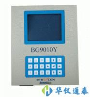 BG9010Y辐射监测控制器