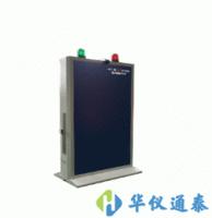 BG3100型通道式行包放射性自动监测系统