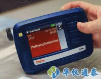 美国Thermo Fisher TruNarc™手持式毒品分析仪