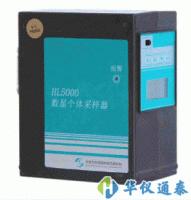 北京劳保所 HL5000恒流大气采样器