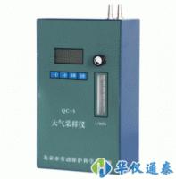 北京劳保所 QC-5大气采样器