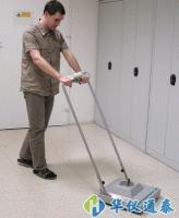 捷克VF FloorScan地面污染检测仪