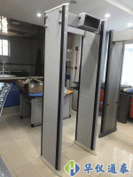 HZ-30型门式红外线人体表面温度快速筛检仪