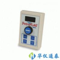 美国Dexsil PetroFLAG便携式土壤总石油烃快速检测仪