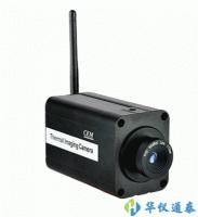 DT-971S/971H监控型红外热像仪