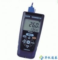 日本CHINO(千野) MC1000携带型数字温度计