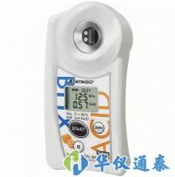 日本ATAGO(爱拓) PAL-BX/ACID1橙子柑橘糖酸度计