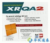 美国Ashland GAFCHROMIC XR-QA2放射诊断质保胶片/免冲洗胶片