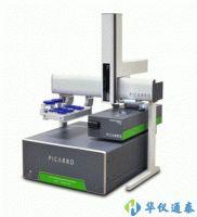 美国Picarro L2130-i高精度水同位素分析仪