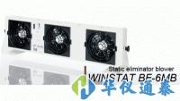 日本SSD WINSTAT BF-6MB离子风机
