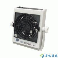 日本SSD BF-X2DD-V2离子风机
