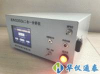 HY-3015F型便携式红外线CO/CO2二合一分析仪