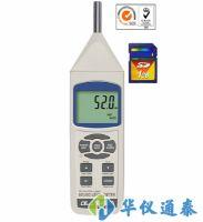 台湾LUTRON路昌SL-4023SD数字噪音计