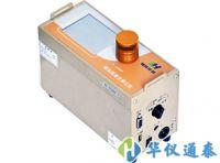 绿林环创LD-7C微电脑激光粉尘仪(金)