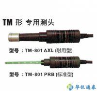 日本KANETEC(强力) TM-801AXL高斯计探头