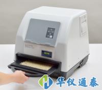 日本Kett RN-700米粒品质判别器